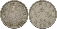 5 Cents 1919 China - Kwang Tung Province  ss  11.14 US$ 10,00 EUR  +  3.34 US$ shipping