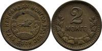 2 Mongo 1945 Mongolei  vz  8,00 EUR  +  3,00 EUR shipping