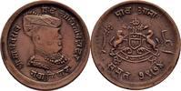 1/4 Anna 1917 Indien - Gwalior Madho Rao, 1886-1925 fast vz, kl. Kratzer  16.96 US$ 15,00 EUR  +  3.39 US$ shipping