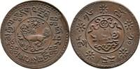 1 Sho 1932-42 Tibet  vz  17,00 EUR  +  3,00 EUR shipping