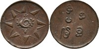 1 Cash 1901-10 Indien - Travancore Rama Varma VI., 1885-1924 vz  20,00 EUR  +  3,00 EUR shipping