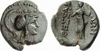 Bronze 48-27 Thessalien THESSALISCHE LIGA  fast vz  115,00 EUR  +  3,00 EUR shipping