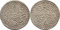 1 Tangka o.J. (1912-22) Tibet  ss  25,00 EUR  +  3,00 EUR shipping