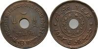 Adhio 1/2 Kori 1943 Indien Kutch  Randfehler, sehr schön  25,00 EUR
