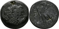 Obol mit Gegenstempel 274-272 Ägypten Alexandria Ptolemäer Ptolemaios I... 80,00 EUR