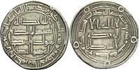 Dirhem 743-744 Islam Umayyaden al-Walid, 125-126 AH/743-744 AD vz  75,00 EUR