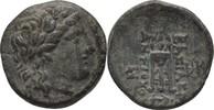 Bronze 261-246 Seleukiden Sardes Antiochos II. Theos, 261-246. f.vz  75,00 EUR