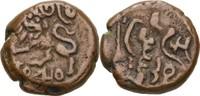 Indien Mysore 5 Cash 1840 ss Raja Wodeyar 1810 - 1868 15,00 EUR  +  3,00 EUR shipping