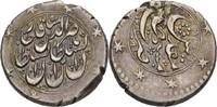 Iran Persien Meshad Kran Nasir al-Din Kajar. AH 1264-1313 / AD 1848-1896