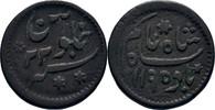 1/4 Anna 1781 British India Bengal Shah Alam II ss  20,00 EUR  +  3,00 EUR shipping