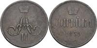 Kopeke 1859 Russland Ekaterinburg Alexander II., 1855-1881 f.ss  15,00 EUR  +  3,00 EUR shipping