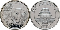5 Yuan 1/2 Unze 1997 China 1/2 Oz Panda PP  35,00 EUR  +  3,00 EUR shipping