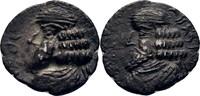 Drachme 15-85 Persis Persepolis Pakoros II., Sohn des Pakoros I. 1.Jahr... 150,00 EUR  +  3,00 EUR shipping