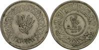 20 Buqsha 1963 Jemen  ss  15,00 EUR  +  3,00 EUR shipping