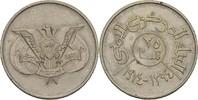 25 Fils 1974 Jemen  prägefrisch  5,00 EUR  +  3,00 EUR shipping
