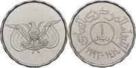 1 Rial 1993 Jemen  prägefrisch  5,00 EUR  +  3,00 EUR shipping