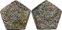 1/8 Ahmadi Rial 1961 Jemen Ahmad Hamid ad Din, 1948-62 ss  30,00 EUR  +  3,00 EUR shipping