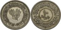 10 Buqsha 1963 Jemen  ss  30,00 EUR  +  3,00 EUR shipping