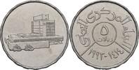 5 Rials 1993 Jemen Zentralbankgebäude prägefrisch  3,00 EUR  +  3,00 EUR shipping