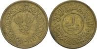1 Buqsha 1963 Jemen  ss  10,00 EUR  +  3,00 EUR shipping