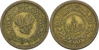 1/2 Buqsha 1963 Jemen  ss  10,00 EUR  +  3,00 EUR shipping