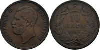 10 Para 1868 Serbien Michael III. Obrenovic, 1839 - 1868 ss-  20,00 EUR  +  3,00 EUR shipping