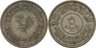 5 Buqsha 1963 Jemen  ss  10,00 EUR  +  3,00 EUR shipping
