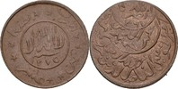 1/80 Rial 1956 Jemen Ahmad Hamid ad Din, 1948-62 vz  30,00 EUR  +  3,00 EUR shipping