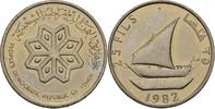 25 Fils 1982 Jemen Dhau prägefrisch  7,00 EUR  +  3,00 EUR shipping