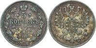 5 Kopeken 1913 BC Russland Nikolaus II., 1894-1917 ss  8,00 EUR  +  3,00 EUR shipping