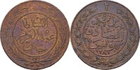 2 Kharub 1864 Tunesien Abdul Aziz, 1860-76 vz  30,00 EUR  +  3,00 EUR shipping