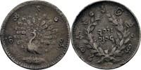 1 Mu 1852 Burma Pagan, 1846-53 fast sehr schön  20,00 EUR  +  3,00 EUR shipping