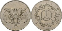 1 Rial 1985 Jemen  ss  7,00 EUR  +  3,00 EUR shipping