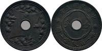 10 Cash 1933 Republik China  ss  40,00 EUR  +  3,00 EUR shipping