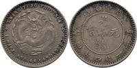 20 Cents 1890-1908 China - Kwang Tung Province  vz  50,00 EUR  +  3,00 EUR shipping