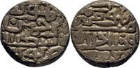 Tanka 1500-1526 Indien Delhi Sultanat Lodi Dynasty, 1451-1526 ss  20,00 EUR  +  3,00 EUR shipping