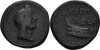 Ae 8 Einheiten 14-12 Taurische Chersones Phanagoria als Agrippia  ss  85,00 EUR  +  3,00 EUR shipping
