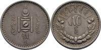 50 Mongo 1925 Mongolei  fast vz winzige Kratzer  25,00 EUR  +  3,00 EUR shipping
