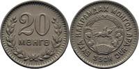 20 Mongo 1945 Mongolei  vz  25,00 EUR  +  3,00 EUR shipping