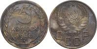 5 Kopeken 1940 Russland  ss  5,00 EUR  +  3,00 EUR shipping