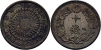 10 Sen 1910 Japan Mutsuhito, 1867-1912 ss  15,00 EUR  +  3,00 EUR shipping
