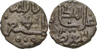 Teilstück eines Dirhem 1166-1189 Italien Sizilien Normannen Wilhelm II.... 50,00 EUR  +  3,00 EUR shipping