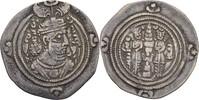 Drachme 598-621 Sassaniden Sasaniden Sasanian Xusro II., 591-628 ss  40,00 EUR  +  3,00 EUR shipping