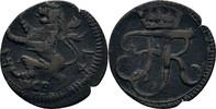 zeitgenössische Fälschung eines Albus 1747 Hessen Kassel Friedrich I. 1... 65,00 EUR  +  3,00 EUR shipping