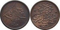 1/20 Qirsh 1884 Ägypten Abdul Hamid II., 1876-1909 vz+  25,00 EUR  +  3,00 EUR shipping
