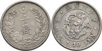 10 Sen 1897 Japan Mutsuhito, 1867-1912 vz  25,00 EUR  +  3,00 EUR shipping