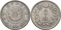 50 Sen 1909 Japan Mutsuhito, 1867-1912 vz  50,00 EUR  +  3,00 EUR shipping