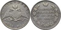 Rubel 1831 Russland Sankt Petersburg Nikolaus I., 1825-1855 ss/fss  75,00 EUR  +  3,00 EUR shipping