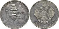 Rubel 1913 Russland Nikolaus II., 1894-1917 ss  110,00 EUR  +  3,00 EUR shipping