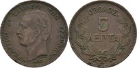 5 Lepta 1882 A Griechenland George I., 1863-1913 ss Randfehler  10,00 EUR  +  3,00 EUR shipping
